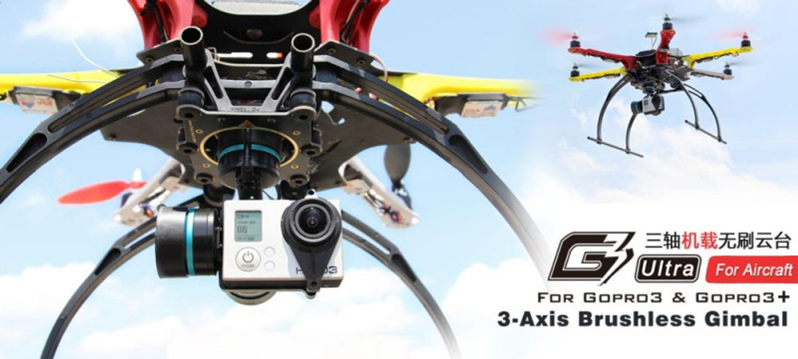 4301050 / MC / FY-G3 3-Axis Ultra Steady Gimbal Aircraft version / Compatible wi - Bild 5
